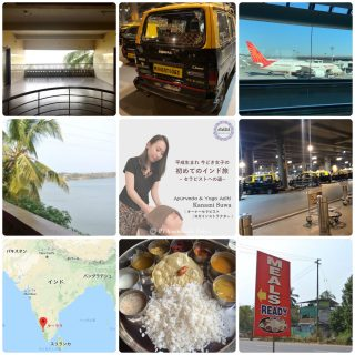 <h6>初めてのインド旅~セラピストへの道~その②PVAまでの道のり</h6>